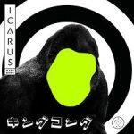 Icarus - King Kong - Video Testo Traduzione