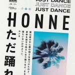 honne just dance