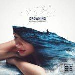kream drowning