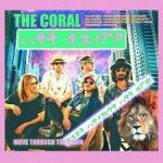 the coral cd2018
