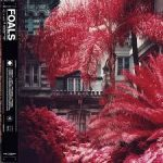 foals cd2019
