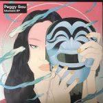 peggy gou ep2019